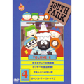 サウスパーク DVD VOL.8<期間限定特別価格盤>