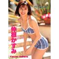仲根かすみ D-Splash! Special Price DVD