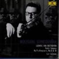 シュナイダーハンの芸術1200::ベートーヴェン:ヴァイオリン・ソナタ第8、9番≪クロイツェル≫、第10番<アンコール・プレス限定発売>