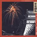 百花繚乱~歌、この流れゆくもの~ たかたかし作詞生活35周年記念アルバム