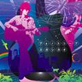 フォノスコープ [CD+DVD]<初回生産限定盤>
