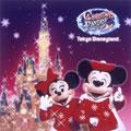 東京ディズニーランド クリスマス・ファンタジー 2002