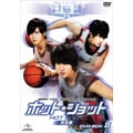 ホット・ショット【完全版】DVD-BOXII