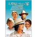 大草原の小さな家シーズン 6 DVD-SET