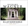 Wagner: Piano Works -Grosse Sonate, Fantasie, Zurcher Vielliebchen-Walzer, etc / Martin Galling