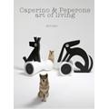 Caperino & Peperone: Art of Living<初回生産限定盤>