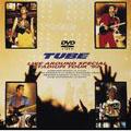 TUBE LIVE AROUND SPECIAL STADIUM TOUR '92