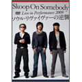 Live in Performance 2009 「ソウル・リヴァイヴァーの逆襲!」<通常盤>