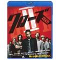 クローズZEROII [Blu-ray Disc+DVD]
