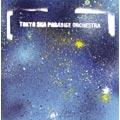 銀河と迷路 [CCCD]