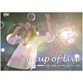 a cup of live/viBirth LIVE GP 08