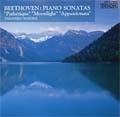 ベートーヴェン:ピアノ・ソナタ第14番≪月光≫・第8番≪悲愴≫・第23番≪熱情≫