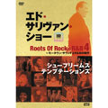 """エド・サリヴァン presents """"ルーツ・オブ・ロック=R & B4""""~モータウン・サウンドとR & Bの時代"""