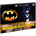 BATMAN お買い得ツインパック VOL.1<初回生産限定版>