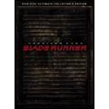 『ブレードランナー』製作25周年記念 アルティメット・コレクターズ・エディション(5枚組)<初回生産限定版>