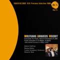 モーツァルト: フルートとハープのための協奏曲 K.299, フルート協奏曲 K.622G (原曲:クラリネット協奏曲 K.622) (1978) / ジェームズ・ゴールウェイ(fl), マリア・ロブレス(hp), エドゥアルド・マータ指揮, LSO<タワーレコード限定>
