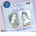 Souvenir of a Golden Era -The Sisters Garcia: Rossini, Bellini, Beethoven, etc (9/1965) / Marilyn Horne(Ms), Henry Lewis(cond), SRO