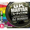 G.K.MAYRANフィーチャリング集 TURNTABLE MIXED BY DJ MISSIE [CD+DVD]<初回生産限定盤>