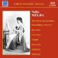 Complete Gramophone Company Recordings Vol.3