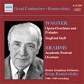 Great Conductors Koussevitzky - Brahms; Wagner: Overtures / Serge Koussevitzky(cond), Boston Symphony Orchestra