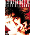 ACTIVE OVERDRIVE