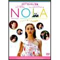 エミー・ロッサム主演 NOLA~ニューヨークの歌声
