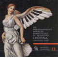 15th International Fryderyk Chopin Piano Competition, Vol.13: Finaly, Cz. 3
