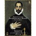 Miguel de Cervantes, Don Quijote de la Mancha: Romances y Musicas
