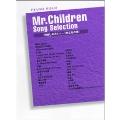 Mr.Children Song Selection 「抱きしめたい」~「旅立ちの唄」 ピアノ・ソロ