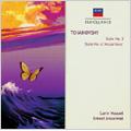 Tchaikovsky: Suites Nos. 3 & 4