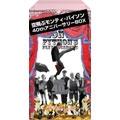 空飛ぶモンティ・パイソン 40thアニバーサリーBOX<完全限定生産版>
