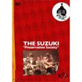 THE SUZUKI@BOXX