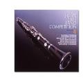 全日本吹奏楽2003 Vol.4 中学校編4