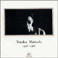 YUSAKU MATSUDA 1978-1987<期間限定特別価格盤>