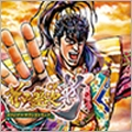 「CR花の慶次~斬」オリジナルサウンドトラック [CD+DVD]