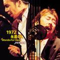 1972  [CD+DVD]