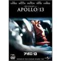 アポロ13 リミテッド・エディション