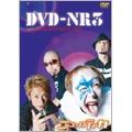 DVD - NR 3<完全限定生産盤>