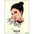 Faye Wong [3CD+DVD]