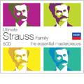 Ultimate Strauss Family -The Essential Masterpieces: J.Strauss I, J.Strauss II, Josef Strauss (1959-76) / Willi Boskovsky(cond), VPO