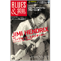BLUES & SOUL RECORDS Vol.76 [MAGAZINE+CD]