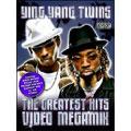The Greatest Hits Megamix