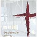 Deathmate(Type-B)  [CD+DVD]
