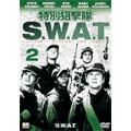 特別狙撃帯S.W.A.T Vol.2