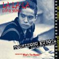 LA・LA・LA LOVE SONG<12cmリサイズシングル>