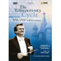 The Tchaikovsky Cycle Vol.2 -Vladimir Fedoseyev Conducts Moscow Radio Symphony Orchestra