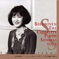 ベートーヴェン: ピアノ ソナタ全集Vol.5/ 杉谷昭子
