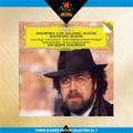 シノーポリ: 組曲「ルー・サロメ」第1番 (11/1983), 第2番 (2/1987) / ジュゼッペ・シノーポリ指揮, シュトゥットガルト放送SO, 他<タワーレコード限定>