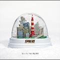 君といたい feat. 傳田真央  [CD+DVD]<初回限定盤>