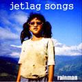 jetlog songs